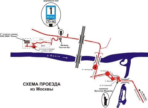 Схема проезда из ярославля в